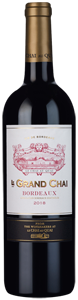 Le Grand Chai Bordeaux 2018