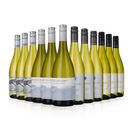 New Zealand Sauvignon Blanc Showcase